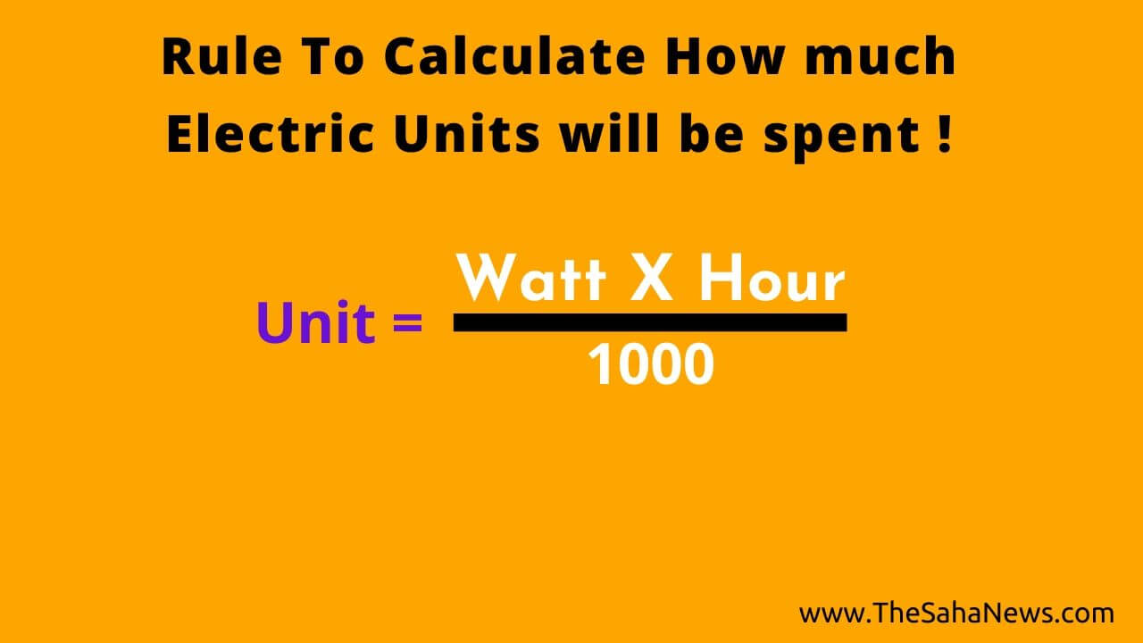 how to calculate home electric units